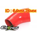 64mm 76mm Silicone 45 Degree Reducer Hose Red - Emotion ( EASHU04A-6476R )