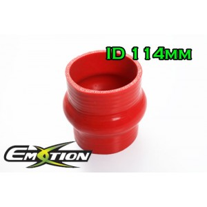 114mm 4.5 inch Silicone Hump Hose Bellow Connector Red - Emotion ( EASHU05-114R )