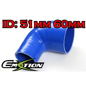 60mm 51mm Silicone 90 Degree Reducer Hose Blue - Emotion ( EASHU04-5160B )