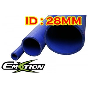 28mm 1.1 inch ID Silicone Straight Hose 1 Meter Blue - Emotion ( EASHU01-1M28B )