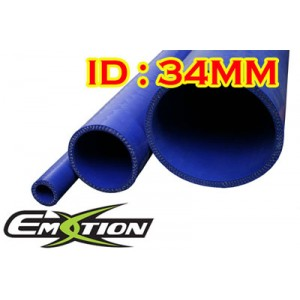 34mm 1.35 inch ID Silicone Straight Hose 1 Meter Blue - Emotion ( EASHU01-1M34B )