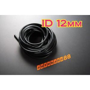 12mm Silicone Vacuum Tube Hose 1m Silicon BLACK - Autobahn88 ( ASHU06-12BK )
