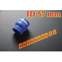 57mm 2.3 inch Silicone Hump Hose Bellow Connector Blue - Autobahn88 ( ASHU05-57B )