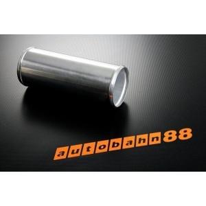 64mm OD x 300mm Aluminium Alloy Straight Pipe Joiner - Autobahn88 ( ASHU70-64 )