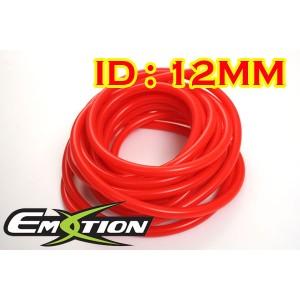 12mm ID Silicone Vacuum Hose Tubing Red 5 Meters - Emotion ( EASHU06-12R )