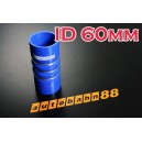 60mm 2.4 inch Corrugated Silicone Hose for Turbocharger Systems - Autobahn88 ( ASHU08-60B )